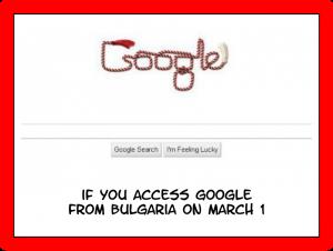 Google Martenitsa