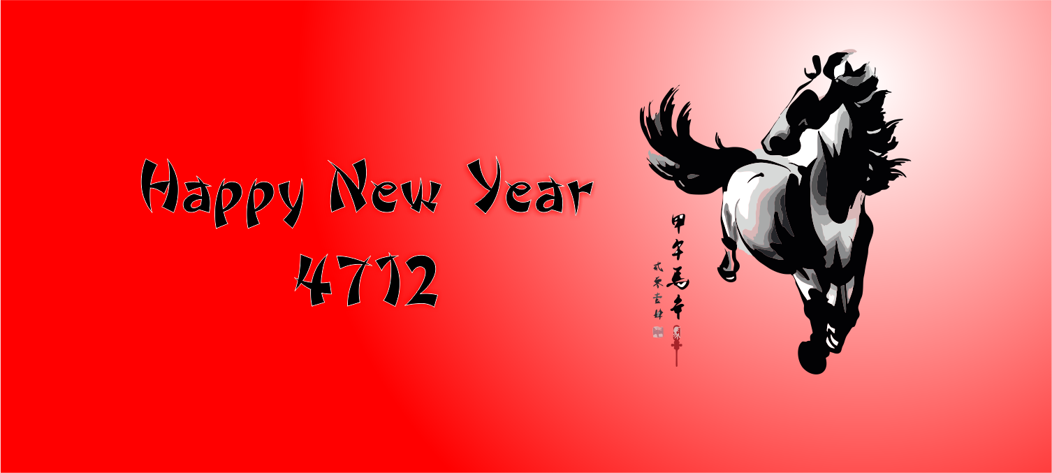 Chinese New Year 2014 - 2