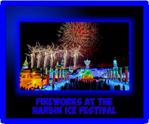 Harbin 2015 Fireworks